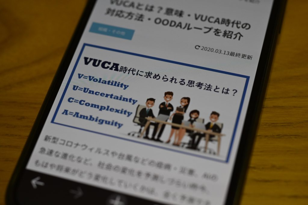 vuca-it-word-volatility-uncertainty-complexity-ambiguity-6