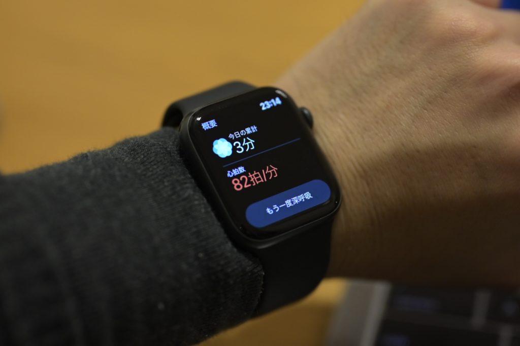 呼吸セッションが正しく終了すると,Apple Watchが心拍数を教えてくれる.