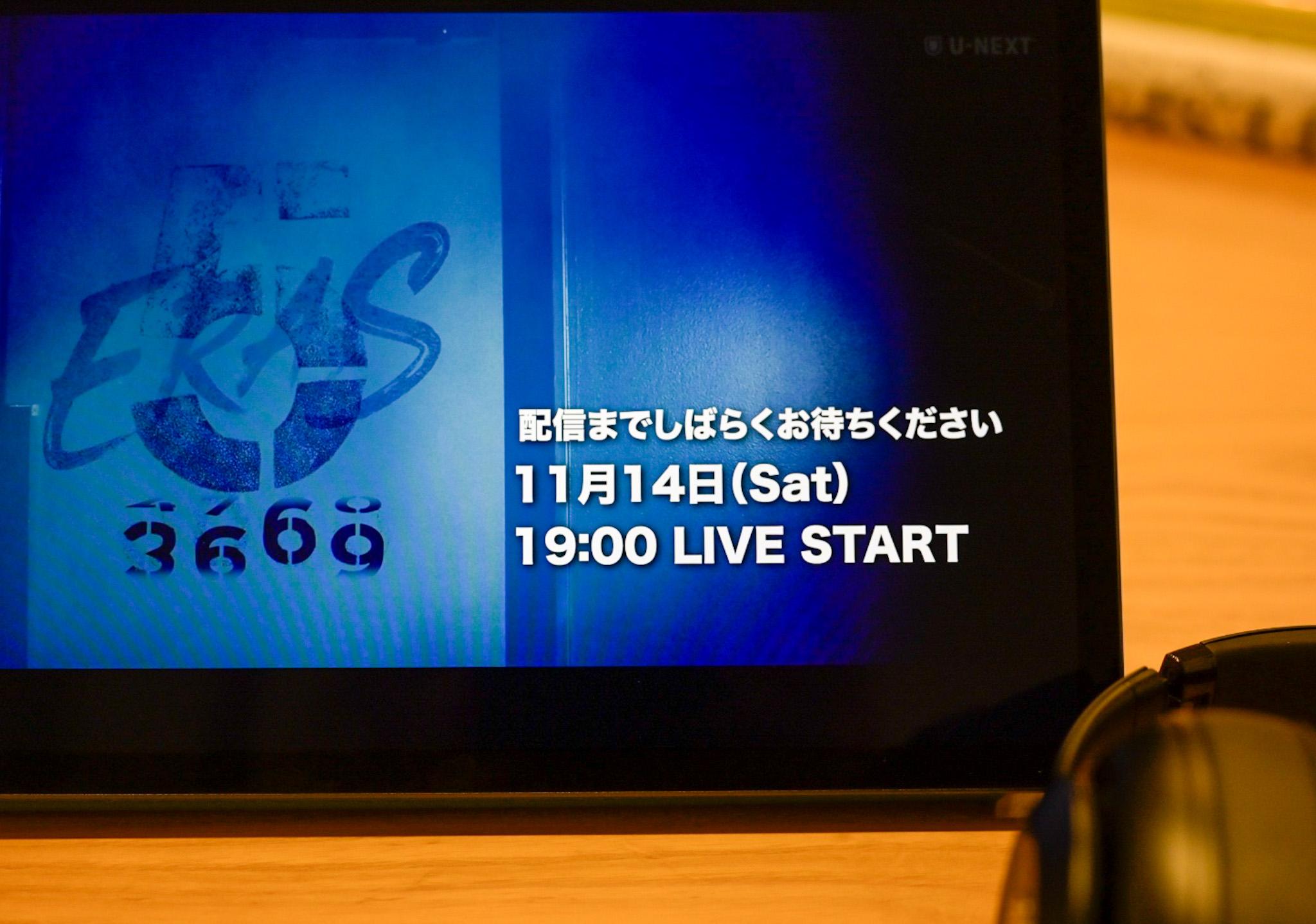 bz-5-eras-day3-1114-sat-setlist-1