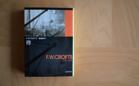 f-w-crofts-the-cask-characters-correlation-chart-1
