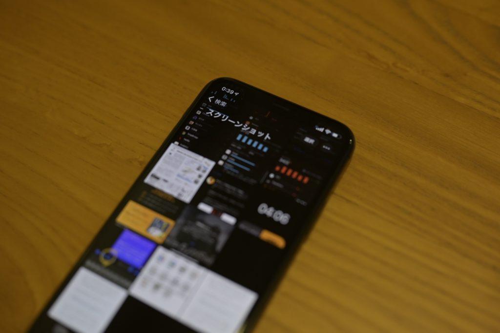 写真アプリで検索窓に「スクリーンショット」と入力すると,スクショ画像をソートできる. 意外と便利な隠れ機能.
