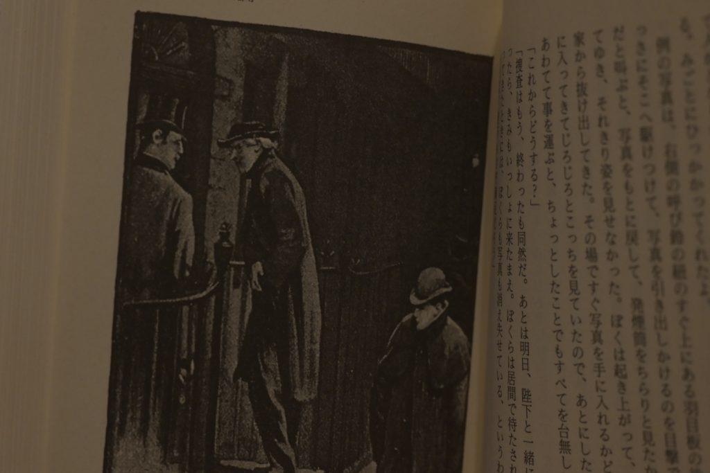 光文社文庫は挿絵が入っていることも特徴.物語のイメージが湧きやすい.