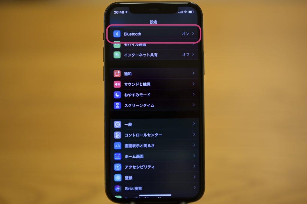 設定アプリを起動し,「Bluetooth」をタップ.