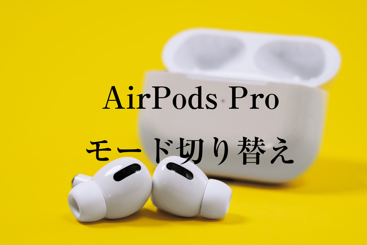 Wireless headphones Apple AirPods Pro in opened charging case with active noise cancellation immersive sound, on yellow background, copy space.