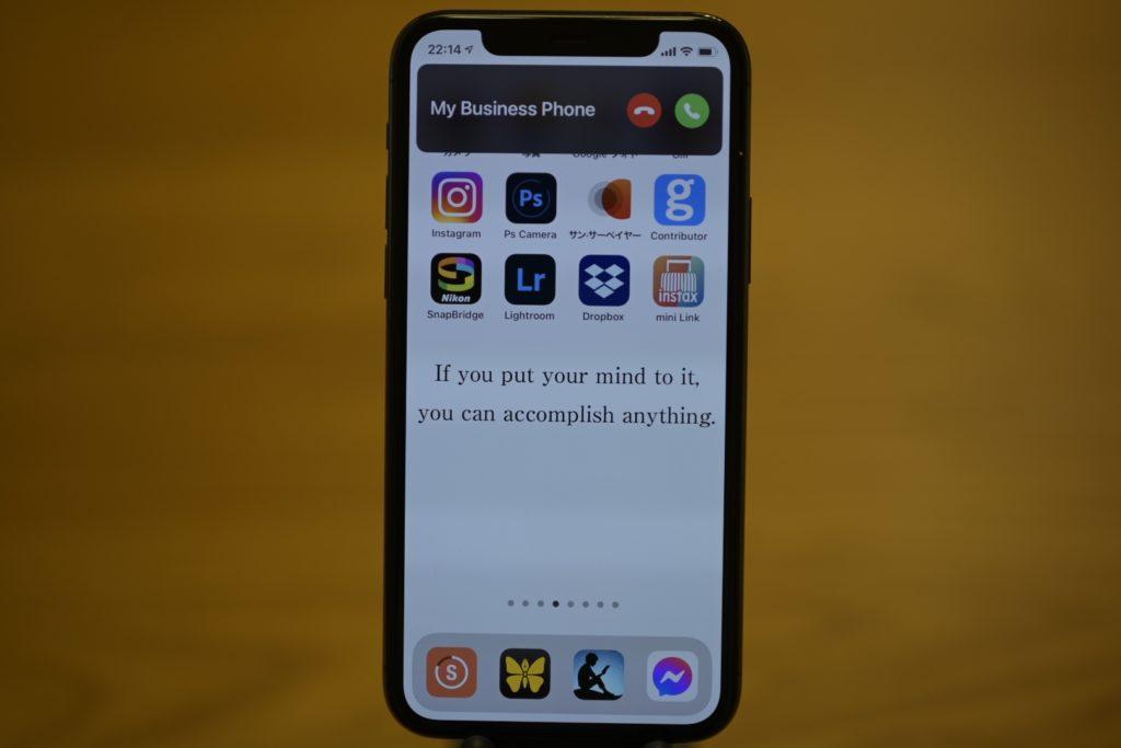 iOS 14 では,バナー表示がデフォルトに設定されている.