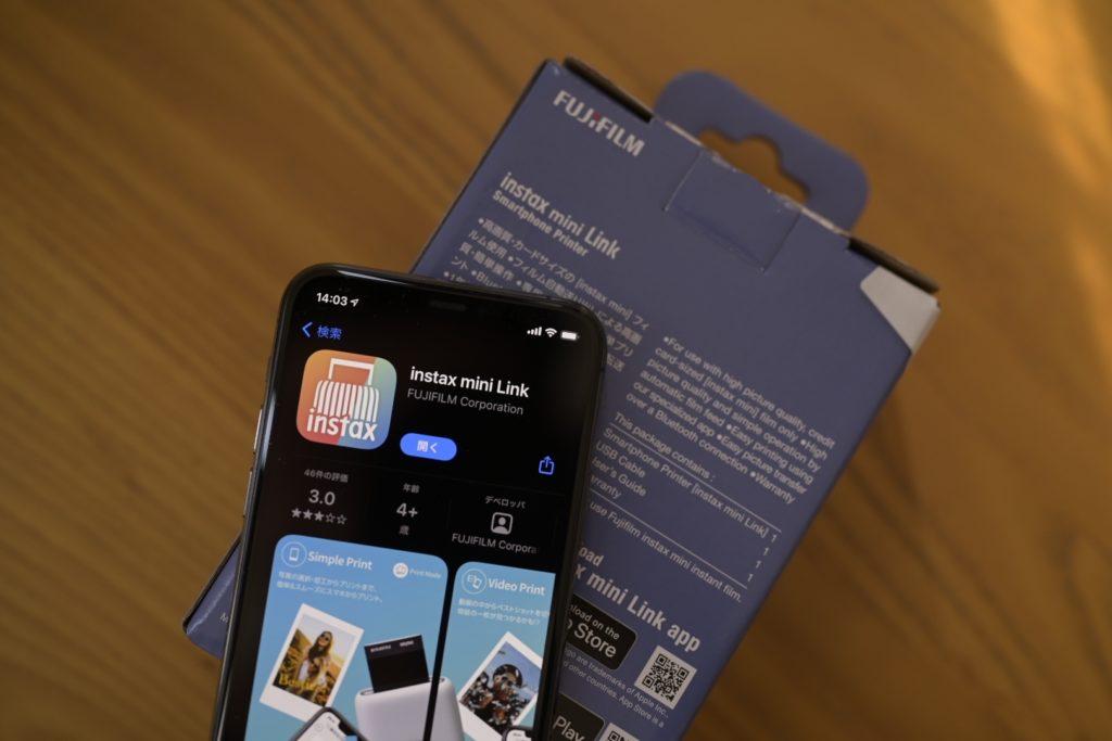 充電後は,アプリとも無事連携することができ使用可能に. 専用アプリは,AppStoreかGooglePlayからインストール.