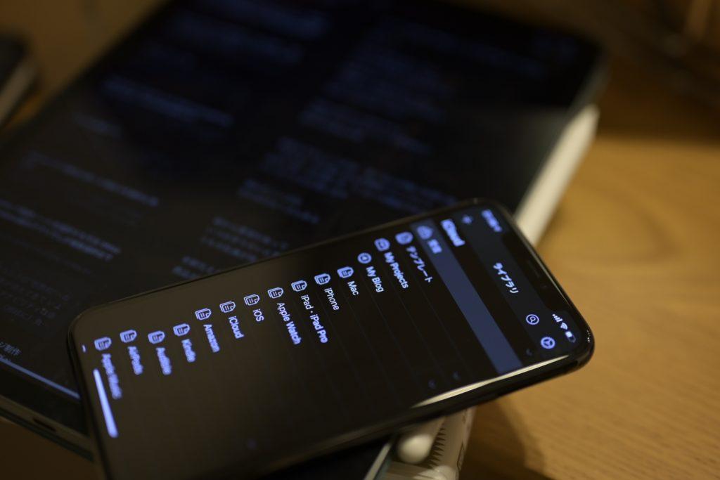 iPhone と iPad にデータは残っている. なので致命的なバグではない.(でも困る)