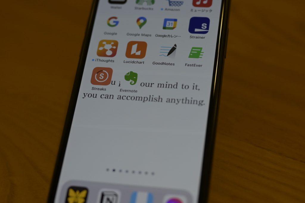 これからも愛用したいアプリなので,がんばってほしい.