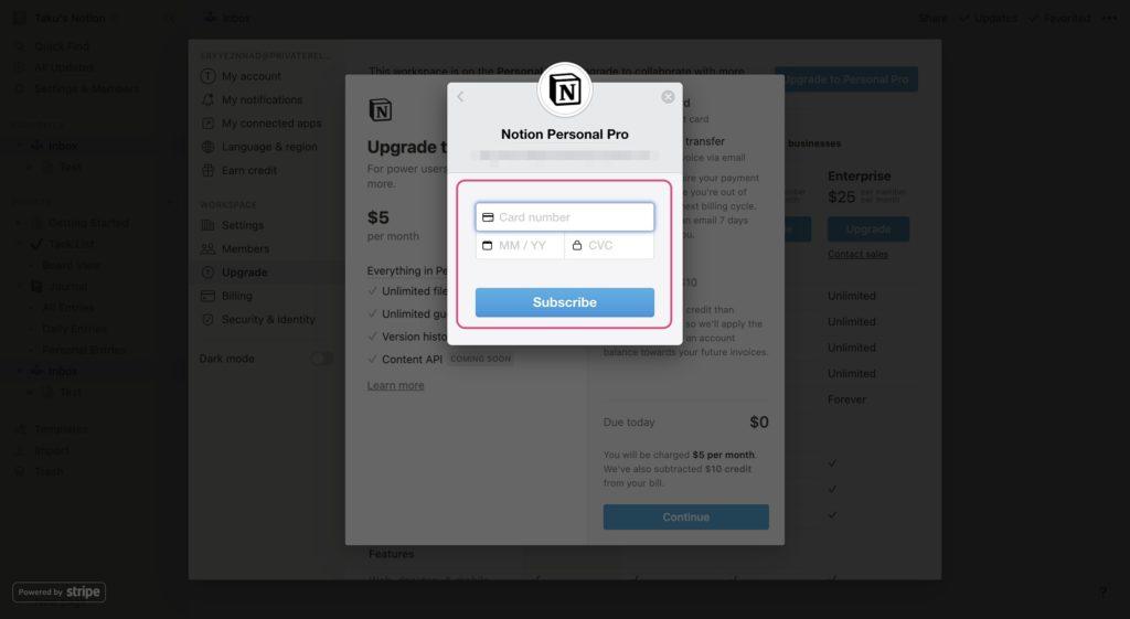 決済するクレジットカード情報を入力. 決済サービスには Stripe が使われている.