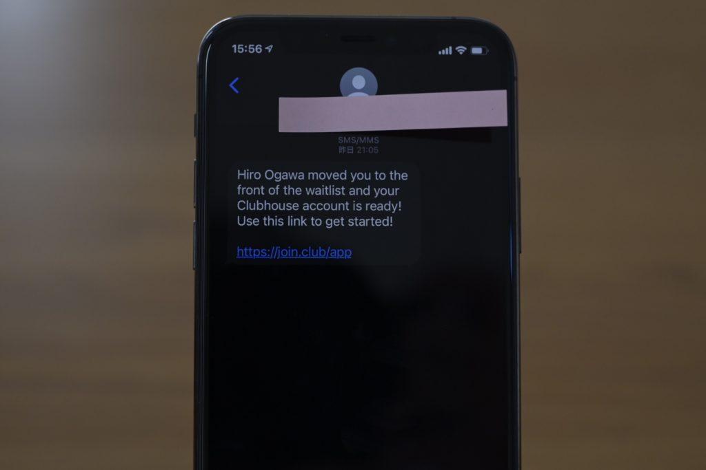 iPhoneのメッセージアプリに招待コードが届くと,Clubhouseに登録することができる.