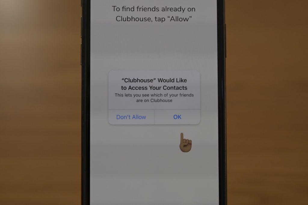 iPhoneに登録してる連絡先情報へのアクセスを許可.