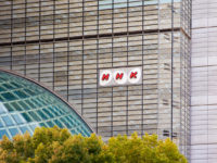 Osaka NHK Broadcasting Center building, NHK Japan Broadcasting Corporation, news organization of Japan