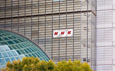 Osaka NHK Broadcasting Center building, NHK Japan Broadcasting Corporation, news organization of Japan