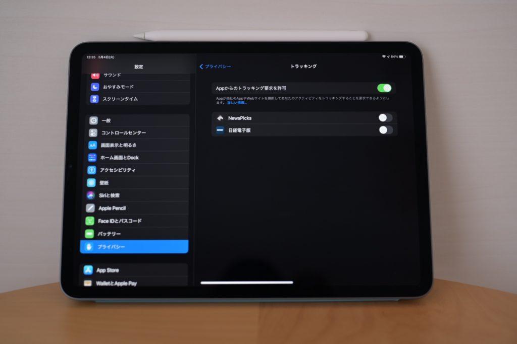 プリインストールされている『ヒントApp』は,様々な使い方のヒントを教えてくれる.