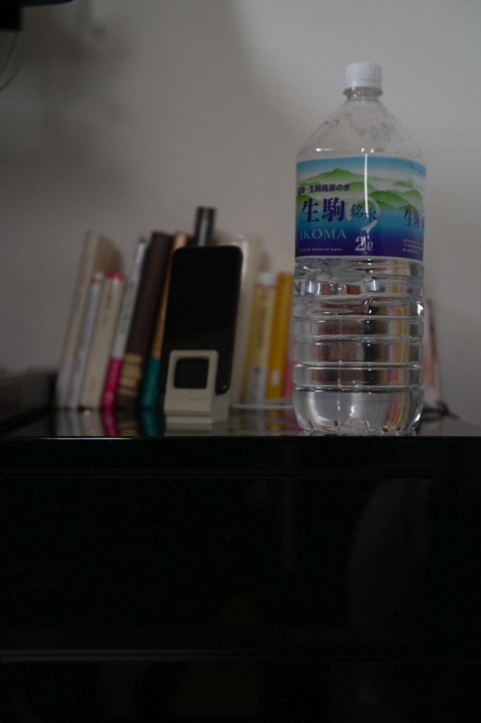 手元にペットボトルを置いて,好きなときにゴクゴク飲む. 幸せなことだと感じた.