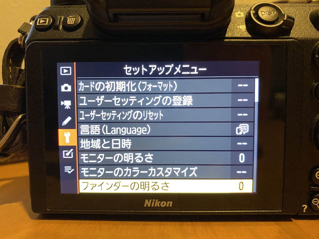 ファインダーの明るさは,セットアップメニューから変更できる.