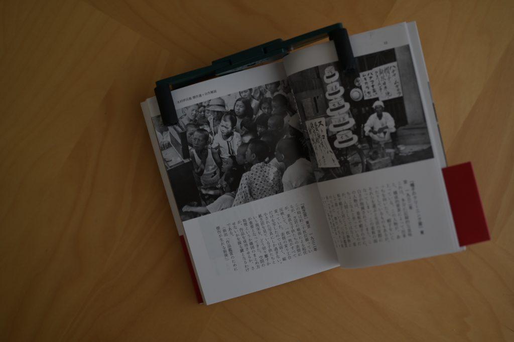 図版が豊富で,木村伊兵衛のモノクロ作品が多数収録されている.