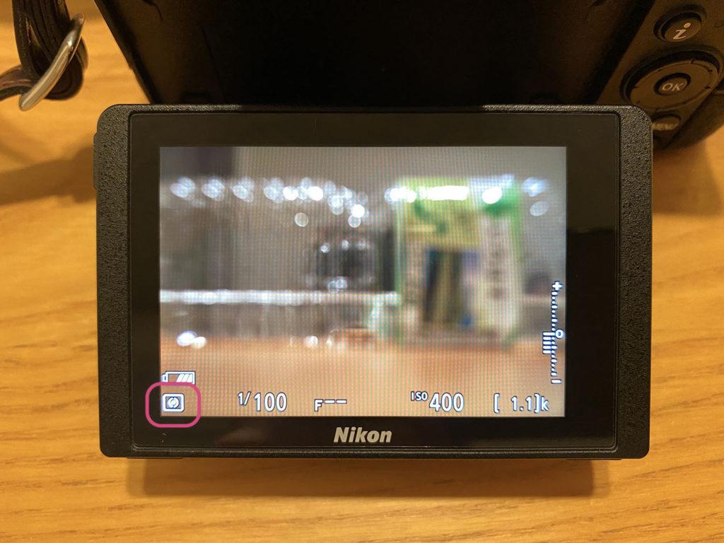 画面(またはEVF)の左下のアイコンで,現在の測光モードを認識できる. (画像のアイコンは「中央部重点測光」)