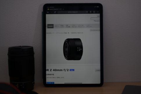 nikon-announces-new-nikkor-lens-nikkor-z-40mm-f-2-impressions-1