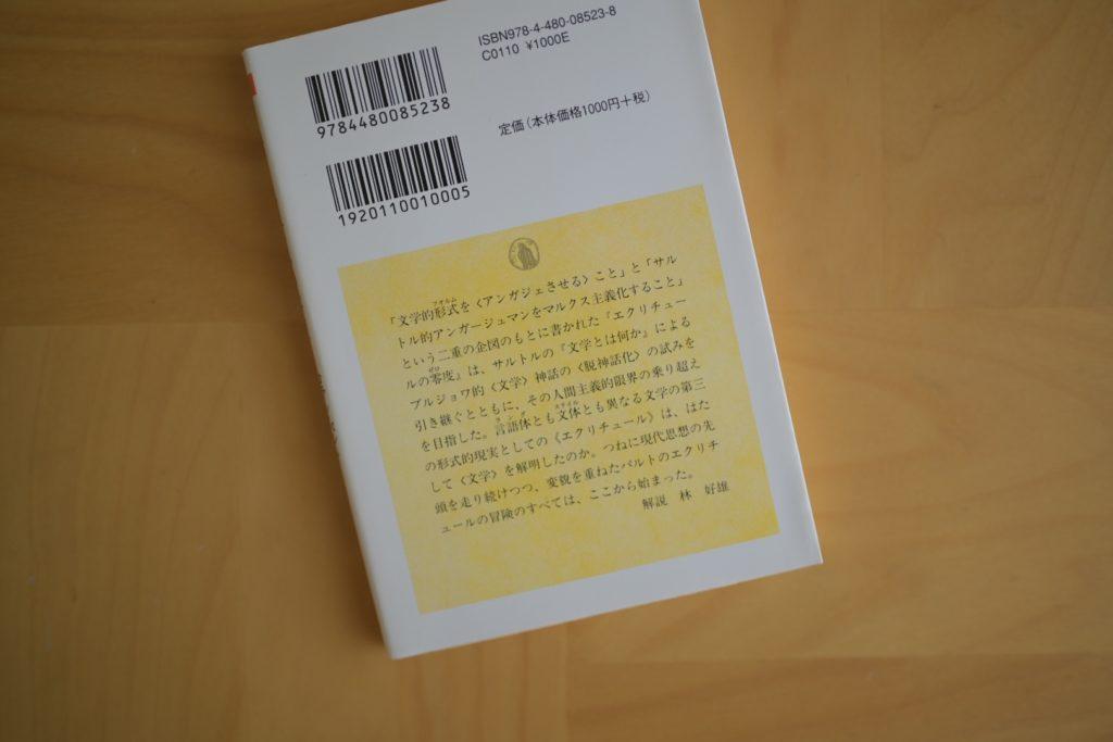 文量としてはそこまで多くないが,内容を理解するには勉強が必要な本.